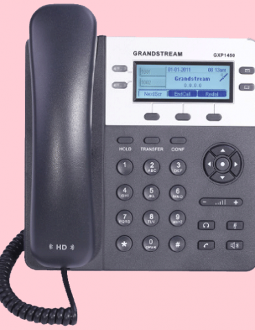 تلفن ویپ 1450