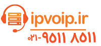 ipvoip_ir_logo